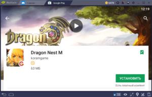 Установка Dragon Nest M на ПК через BlueStacks