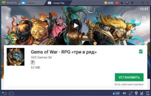 Установка Gems of War на ПК через BlueStacks