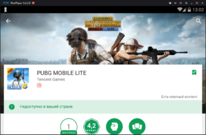 Установка PUBG Mobile Lite на ПК через Nox App Player