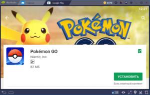 Установка Pokemon Go на ПК через BlueStacks