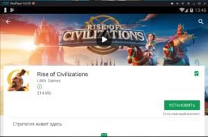 Установка Rise of Civilizations на ПК через Nox App Player