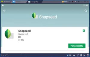 Установка Snapseed на ПК через BlueStacks