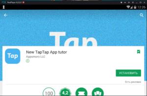 Установка TapTap на ПК через Nox App Player