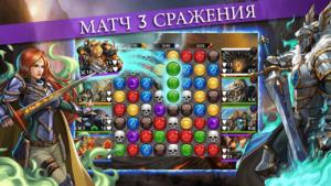 Gems of War Match-01