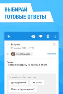 Mail.ru-03