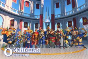 Rise of Civilizations-05