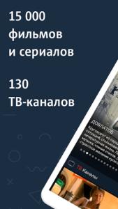 МТС ТВ-01