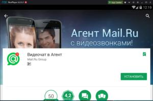 Установка Агент Mail.Ru на ПК через Nox App Player