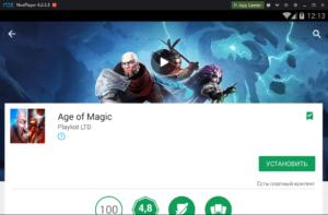 Установка Age of Magic на ПК через Nox App Player