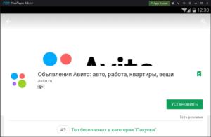Установка Avito на ПК через Nox App Player