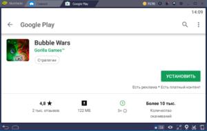 Установка Bubble Wars на ПК через BlueStacks