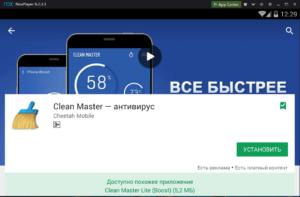 Установка Clean Master на ПК через Nox App Player