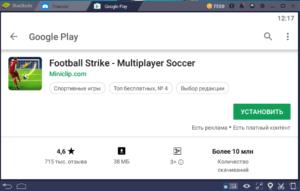 Установка Football Strike на ПК через BlueStacks