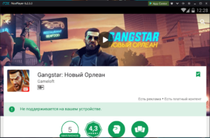Установка Gangstar Новый Орлеан на ПК через Nox App Player