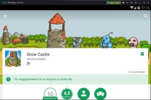 Установка Grow Castle на ПК через Nox App Player