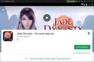Установка Jade Dynaste на ПК через Nox App Player