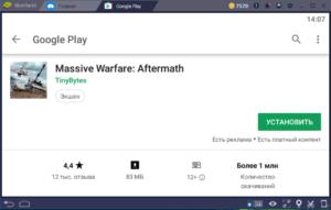 Установка Massive Warfare на ПК через BlueStacks