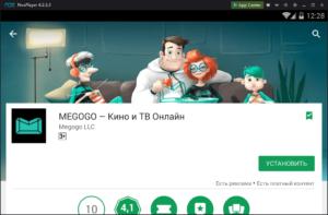 Установка Megogo на ПК через Nox App Player