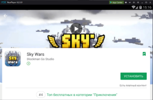 Установка Sky Wars на ПК через Nox App Player