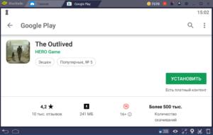 Установка The Outlived на ПК через BlueStacks