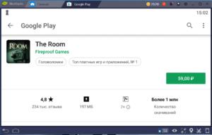 Установка The Room на ПК через BlueStacks