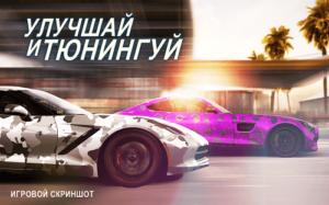 CSR Racing 2-03