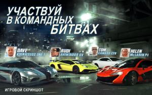 CSR Racing 2-04