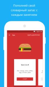 Duolingo-03