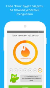 Duolingo-06