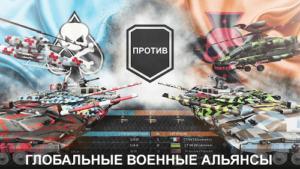 Massive Warfare Aftermath-03