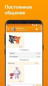 Tabor.ru-02