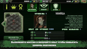 Зомби Шутер-02