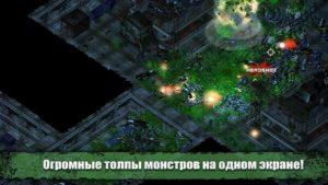 Зомби Шутер-03