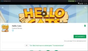 Установить Hello Cats на ПК через Nox App Player