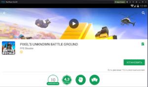 Установить Pixels Unknown Battle Ground на ПК через Nox App Player