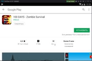 Установка 100 Days Zombie Survival на ПК через Nox App Player