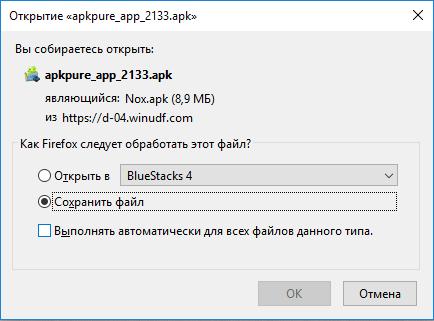 Установка APKPure-01