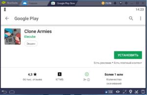 Установка Clone Armies на ПК через BlueStacks
