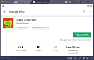 Установка Crazy Dino Park на ПК через BlueStacks