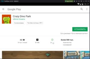 Установка Crazy Dino Park на ПК через Nox App Player