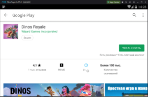 Установка Dinos Royale на ПК через Nox App Player