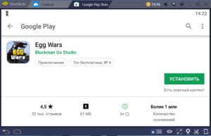 Установка Egg Wars на ПК через BlueStacks