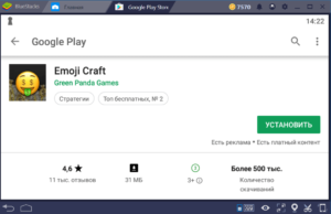 Установка Emoji Craft на ПК через BlueStacks