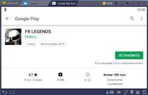 Установка FR Legends на ПК через BlueStacks