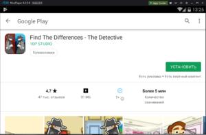 Установка Find The Differences на ПК через Nox App Player