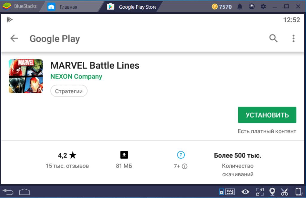 Установка Marvel Battle Lines на ПК через BlueStacks