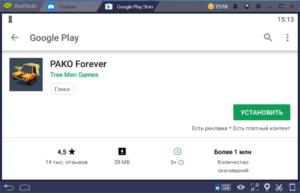 Установка PAKO Forever на ПК через BlueStacks
