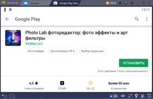 Установка Photo Lab на ПК через BlueStacks