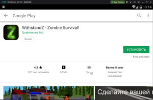 Установка WithstandZ - Zombie Survival на ПК через Nox App Player