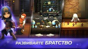 Assassin's Creed Восстание-01